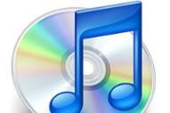 iTunes Sells Its Ten Billionth Song