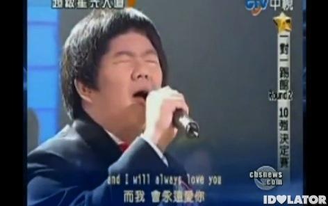 Lin Yu Chun I Will Always Love You