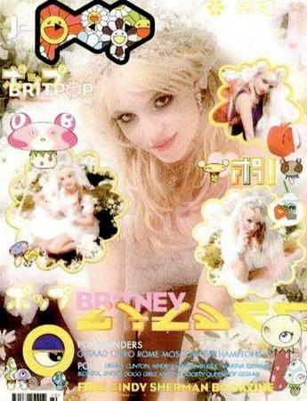 Britney Spears Pop magazine manga Japanese