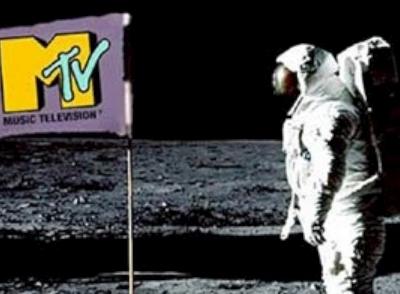MTV-VMA-Moon-Man