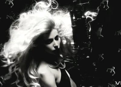 Lady Gaga Born This Way gun