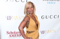 Jennifer Hudson, Chistina Aguilera And More Attend Mary J. Blige Honors Concert (PHOTOS)
