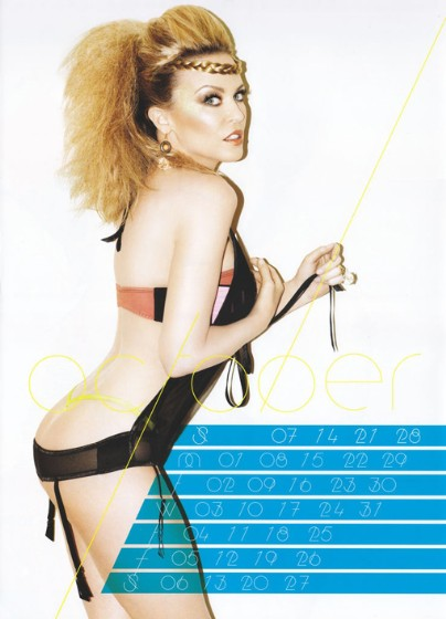 kylie_minogue_october