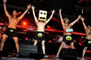LMFAO's Party Rocking Of Honduras Cut Short Due To Fire