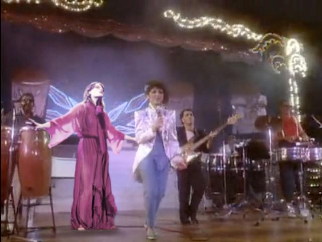 Florence & The Miami Sound Machine