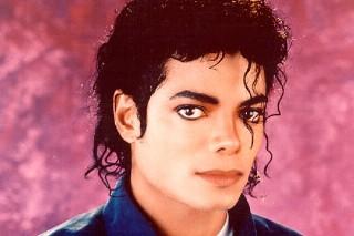 "Michael Jackson's ""Don't Be Messin' Around"": Hear The 'Bad'-Era Demo"