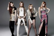 2NE1 To Bring Their K-Pop Sass Stateside During New Evolution World Tour