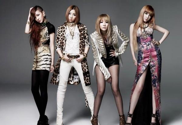 2NE1 2012 group photo