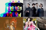 CMJ Music Marathon 2012: 10 Emerging Acts We're Excited To See