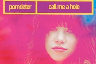 A Carly Rae Jepsen/Nine Inch Nails Mashup Exists, Because, Well, It's The Internet: Listen