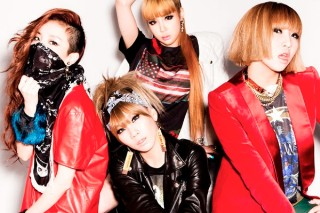 "2NE1's Will.i.am Collaboration ""Take On The World"": Listen"