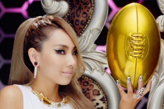 "2NE1's CL Breaks Out Hard With ""The Baddest Female"": Watch Her Solo Debut"