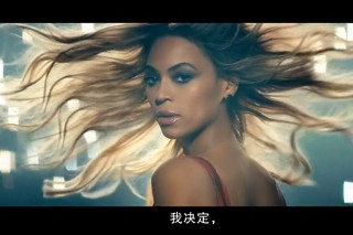 """Beyonce Introduces 'Beyonce': Justin Timberlake, Pageants & Her Incredible """"Bow Down"""" Explanation"""