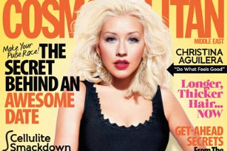 Christina Aguilera Covers 'Cosmopolitan' Middle East, Talks Beauty Secrets & Daily Mantras