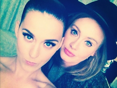Important News: Katy Perry And Adele Took A Selfie Together