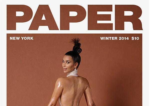 Kim kardashian big ass 2014