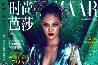 Rihanna Is A Princess In The April 2015 Issue Of 'Harper's Bazaar China': 8 Photos