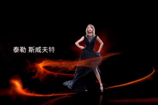 Taylor Swift Stars In New Chinese Toyota Commercials: Watch