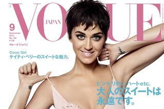 Katy Perry Rocks A Cute Pixie Cut For Japan 'Vogue': 6 Pics