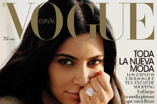 Kim Kardashian Goes All Natural For The August Issue Of 'Vogue Spain': 15 Photos