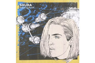 Shura's Debut EP 'White Light' Gets A US Release Date: See The Cover And Tracklist