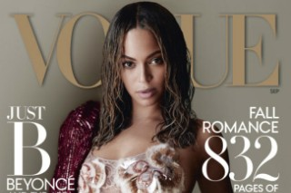 Beyoncé Covers 'Vogue' September Issue: See The Photos & GIFs