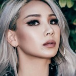 CL's Debut US EP Is 'Lifted'