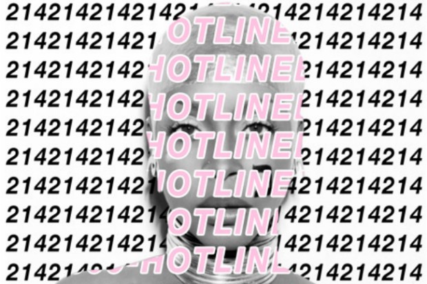 erykah badu hotline bling drake cover remix