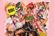 Santigold's 99¢ Album Includes Work From iLoveMakonnen, Hit-Boy & More: See The Tracklist