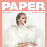 Paris Hilton Serves Up Sex In 'Paper'