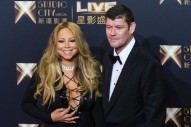 Mariah Carey & James Packer Are Reportedly Engaged