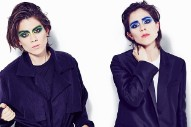 "Tegan And Sara Soar With ""Stop Desire"": Listen"
