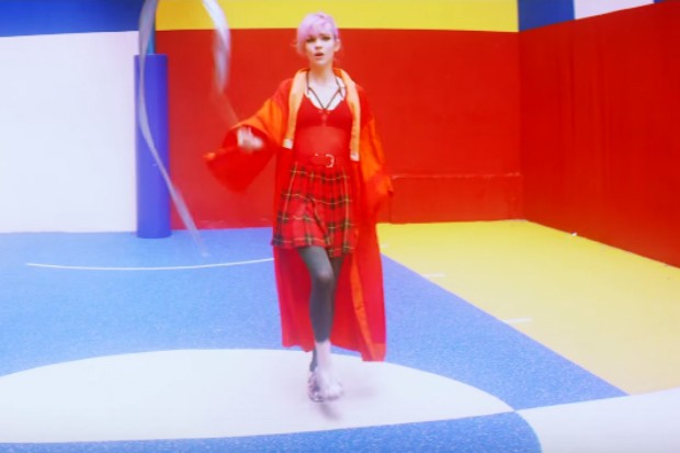 grimes-california-video