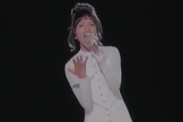 whitney-hologram
