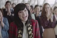 Watch Carly Rae Jepsen's Commercial For Japanese Shampoo Brand Moist Diane (Yep)