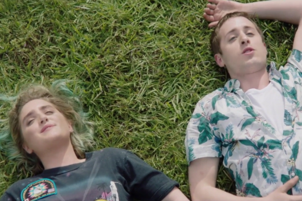 shura-whats-it-gonna-be-video