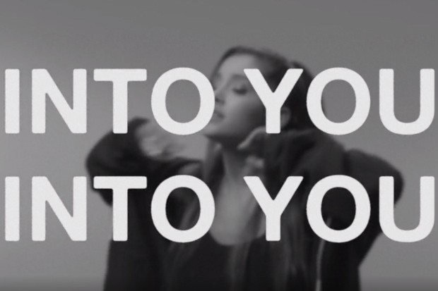 ariana grande into you lyric video