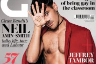 Clean Bandit's Neil Amin-Smith Goes Shirtless For His 'Gay Times' Cover