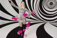 Kawaii? Gwen Stefani Drops 'Kuu Kuu Harajuku' Theme Song