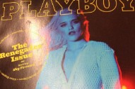 Sky Ferreira Poses Nude For 'Playboy'