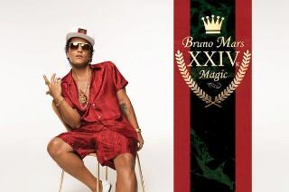 Bruno Mars' '24K Magic': Album Review