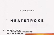 Calvin Harris' New Single Features Ariana Grande