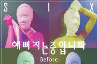 K-Pop Girl Group Has Radical Plastic Surgery To Promote New Single