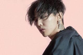 G-Dragon Announces '2017 Act Ⅲ, M.O.T.T.E. World Tour': See The Dates